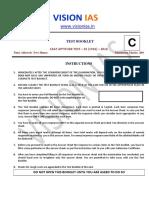 25 - CSAT Question Paper