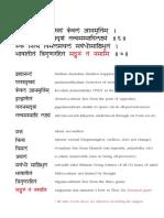Guru_Stotram.pdf
