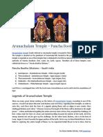 Arunachalam Temple