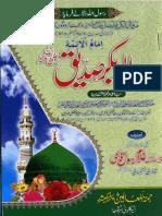 Imam Ul Ayima Abu Bakar Siddique by Pir Ghulam Rasool Qasimi