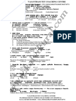 12 Paper II 2012 Copy