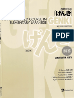 textbook-answerkey-Genki-An-Integrated-Course-in-Elementary-Japanese-Answer-Key-Second-Edition-2011-E-Banno-Y-Ikeda-Y-Ohno-C-Shinagawa-K-Tokashiki ( Book I + II).pdf