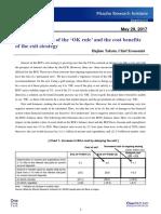 Mizuho EconomicOutlook 17.5.29