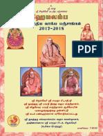 Tamil Panchangam 2017 2018 Hemalamba Samvatsara