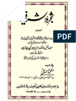 27813108-Shajra-E-Ashrafia-Khanqah-Ashrafia-Kachocha-Shareef.pdf