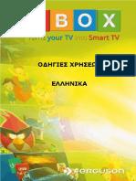 FBOX Manual GR v2