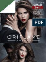 Каталог Орифлейм 2 2015
