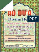 English-MominKaHathiyaar.pdf