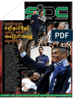 Inside Weekly Sports Vol 4 No 63.pdf