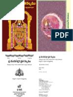 Vekateswara Saptha Shanivara Vratam