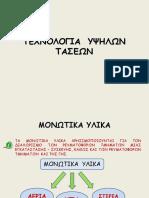 TYT 2