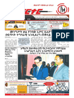Reporter-Issue-1734.pdf