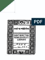 2015.102703.Hazrat Amir Khusrau of Delhi
