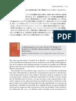 2017 Filosofia Japonesa Ejjp-2 Jordi Rev