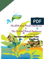 International Service Team Handbook by YAMG
