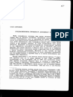 CIRKOVIC S - Srednjovekovna Proslost Danasnjeg Kosova (ZFFB 15-1, 1985)