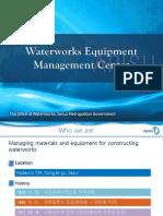 3. Waterworks Eqipment Management Center
