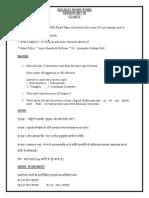 download_13_98.pdf