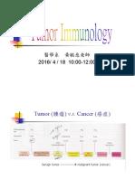 13.Tumor Immunology