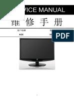 AOC+931Swl+LCD+Monitor+Service+Manual