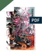 Rokka no Yusha 3.pdf