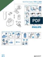 Config Rapida Philips Rq 1150_16_qsg_eng