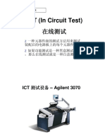 ATE-USA.pdf