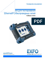 User Guide FTB-860-880 (FTB-1) Russian