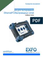 User Guide FTB-860-880 (FTB-1) Russian