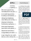 ADITYA.pdf