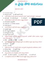 27_Freedom1.pdf