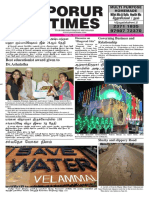 Porurtimes Epaper, June.25, 2017