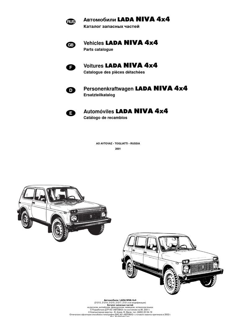 Scheibenwischer Neu!! Land Rover Discovery 2 Wischerarm Vorne Rechts und Links