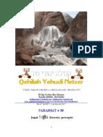 Parashat Juqát # 39 Adul 6017.pdf