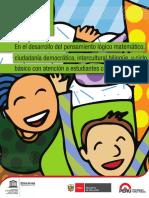 pub3.pdf