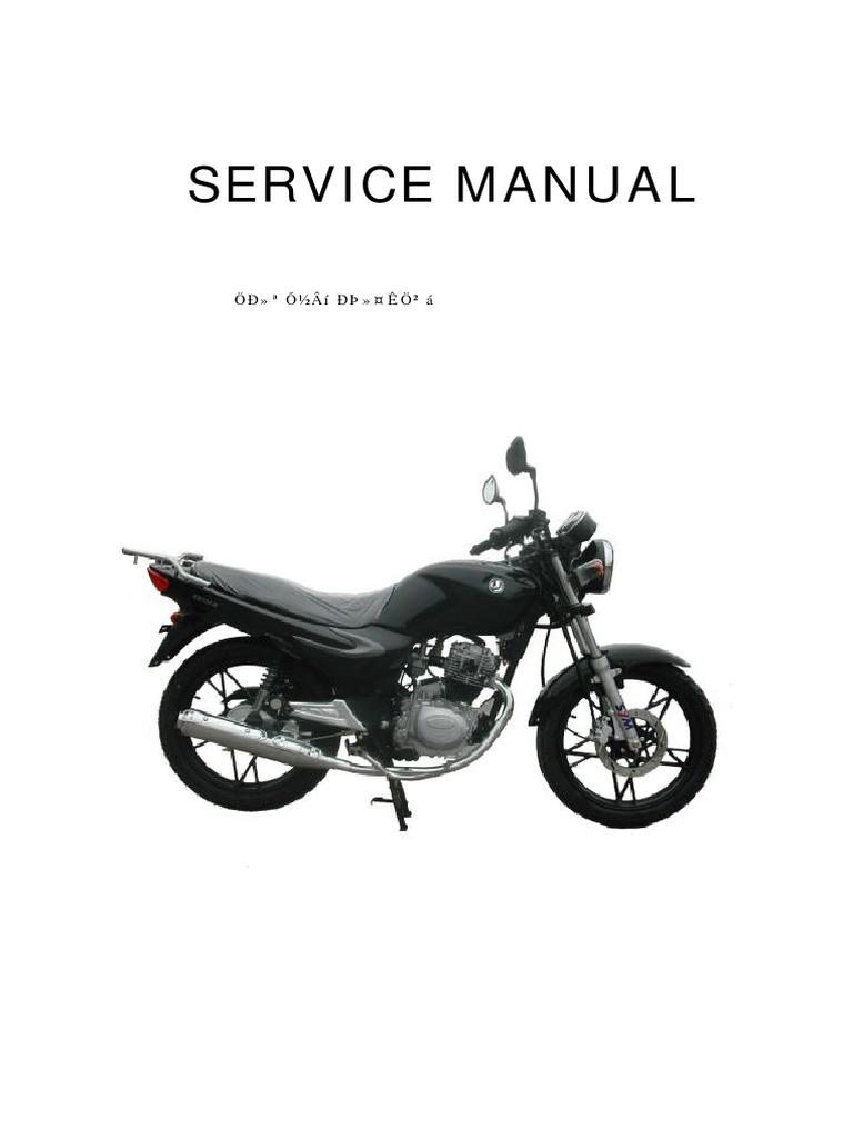 Sym Xs125 K Servicemanual