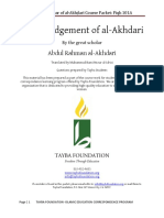 Akhdari-packet-10-13-14