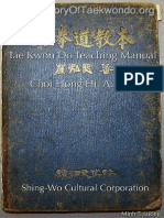 Choi Hong Hi - Tae Kwon Do Teaching Manual