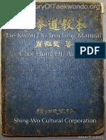 Choi Hong Hi - Tae Kwon Do Teaching Manual