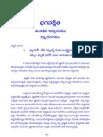 GITAChapt03.pdf