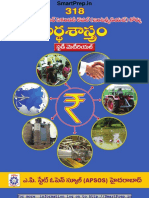 Andhra Pradesh Intermediate Indian Economy Textbook