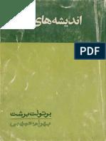 brecht  - Andishehaye Meti - me-ti Buch der Wendungen.pdf