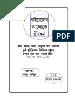 Bible+Er+Aloke+Khristo+Dhormo.pdf