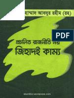 jahad.pdf
