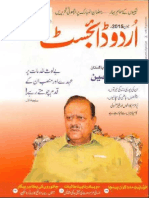 Urdu Digest June 2015