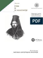Njegoš i Liturgijske Anagnoze Krstopokloni