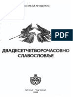 Dvadeset četvorocasovno Slavoslovlje - Joanis Fundulis 2009