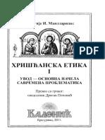 Hriscanska Etika - Georgije Mand Zaridis