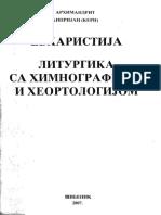 Evharistija - Liturgika Sa Himnografijom i Heortologijom - Sibenik 2007