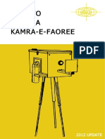How to Build a Kamra e Faoree Online Version 2013